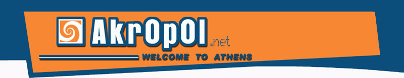 Akropol.net - Welcome To Athens