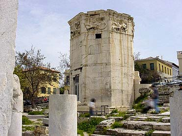 WELCOME TO ATHENS - The ATHENS GUIDE - Roman Agora - Page Six